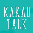 카카오톡 테마 - 민트 블루 icon