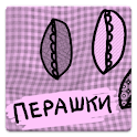 Пирожковая icon