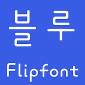 FBBlue FlipFont