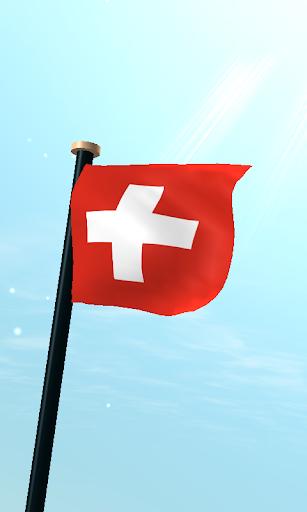 瑞士旗3D免費動態桌布