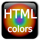 HTML Color Picker v1.4.6