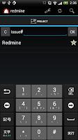 Screenshot of OpenRedmine