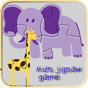 Kids Jigsaw Puzzle Game icon