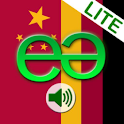 Chinese to German Lite logo