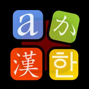 Plugin Chinese LOGO-APP點子