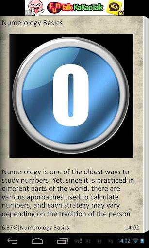 【免費書籍App】Natural Numerology-APP點子