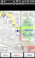 Screenshot of DTalker Japanese TTS Demo