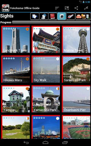 免費旅遊App Yokohama Guide 阿達玩APP