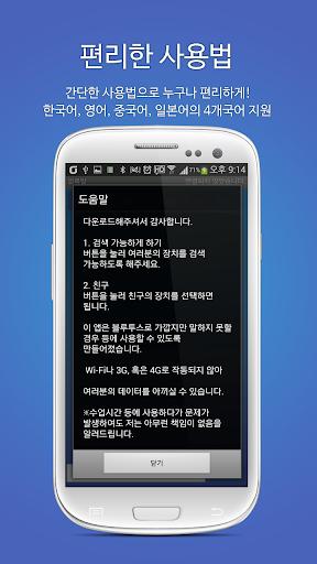 社交必備免費app推薦|Ullookmal線上免付費app下載|3C達人阿輝的APP