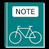 自転車管理