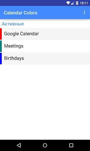 Calendar Colors