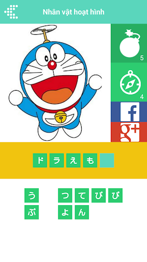 玩教育App|Ninja Learn Japanese免費|APP試玩