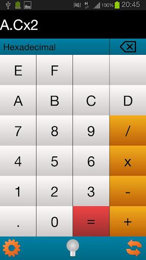 【免費工具App】二元計算/轉換器-APP點子