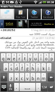 Arabic Text Reader - screenshot thumbnail