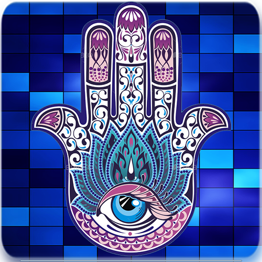 Magical Palm Reader Scanner