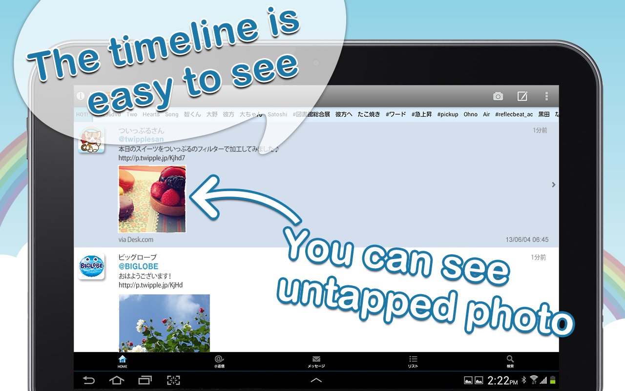 Tuippuru for Android(Twitter) - screenshot