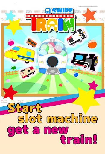 【免費教育App】Swipe Train–For Kids&Toddler-APP點子