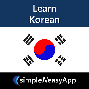 Memrise Learn Languages and Vocabulary Apk Android Download