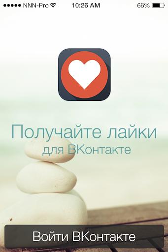 LikesVK - Лайки ВКонтакте ВК