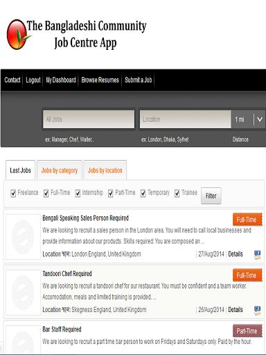 玩商業App|Surma Jobs免費|APP試玩