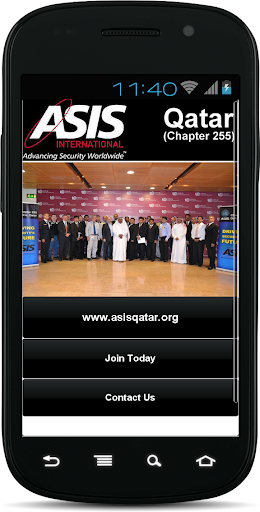 【免費通訊App】ASIS Qatar-APP點子