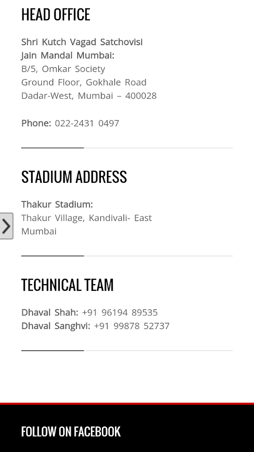 KVSC Mumbai- screenshot