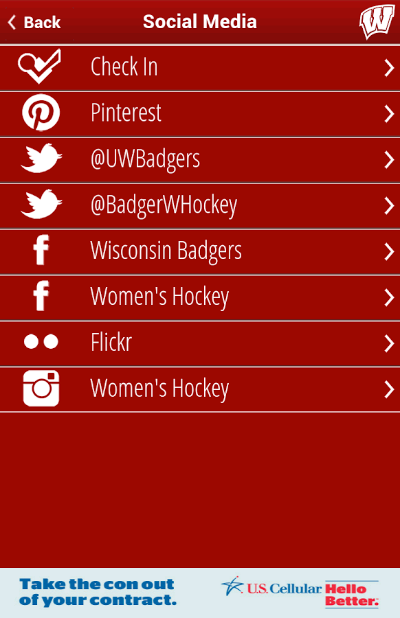 Badger Gameday - screenshot