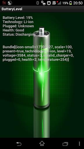 BatteryLevel