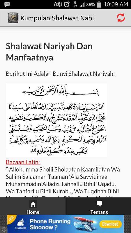 Shalawat nabi terlengkap for android apk download.