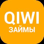 QIWI Займы онлайн
