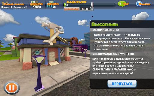 Игра Capital City для планшетов на Android