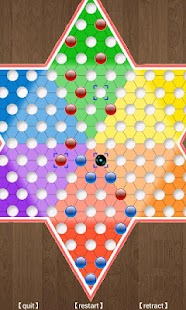 Chinese Checkers Wizard - screenshot thumbnail