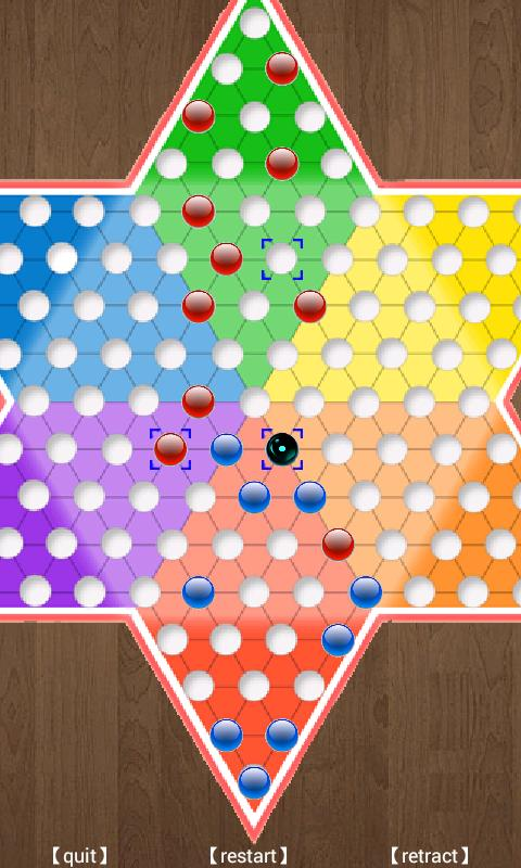 Chinese Checkers Wizard - screenshot