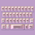 Pretty Pearl Keyboard Skin
