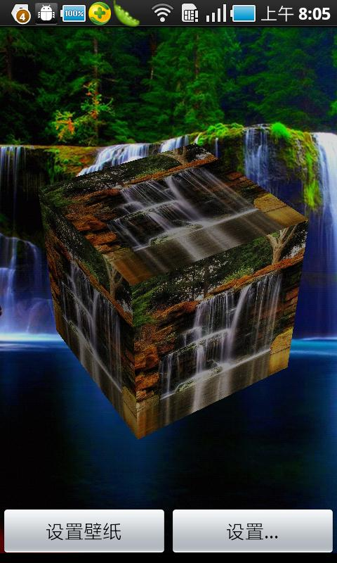 3D Waterfall - screenshot