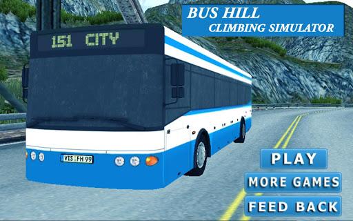 公交車爬坡模擬器