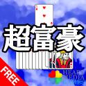 【無料】超富豪【大富豪】 icon