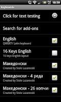 Screenshot of AnySoftKeyboard - Macedonian
