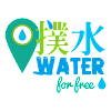 Water for Free - Dispenser Map