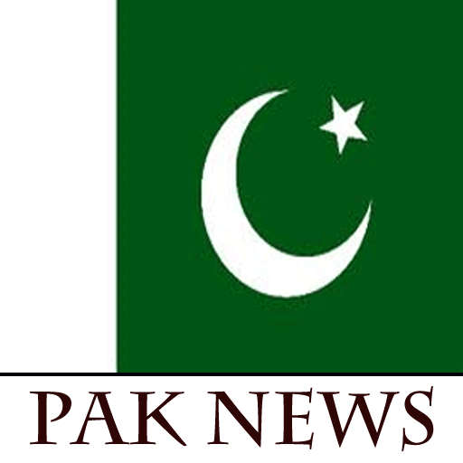 Pakistan News LOGO-APP點子