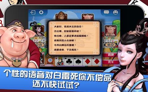 玩紙牌App|趣味牛牛免費|APP試玩