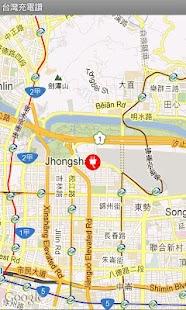 玩交通運輸App|台灣充電讚免費|APP試玩
