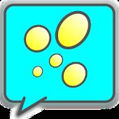 Speaking Bubble