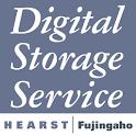 ハースト婦人画報社 デジタルストレージ logo