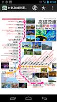 Screenshot of Taiwan Play Map