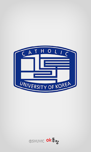 가톨릭대 의과대학 동창회 각 기수별 포함