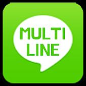 Multi LINE- send multi 1:1chat