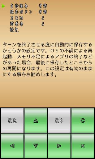 【免費模擬App】戦略シミュレーション 群雄割拠 完全版-APP點子
