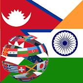Learn Hindi Nepali