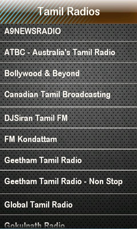 Tamil Radio Tamil Radios - screenshot